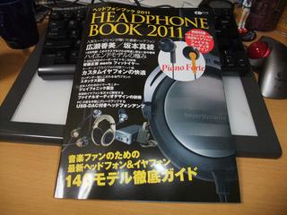 headf_book.jpg